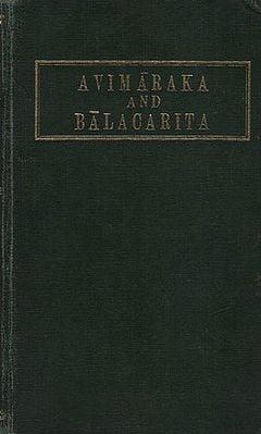 Avimaraka and Balacarita (An Old and Rare Book)