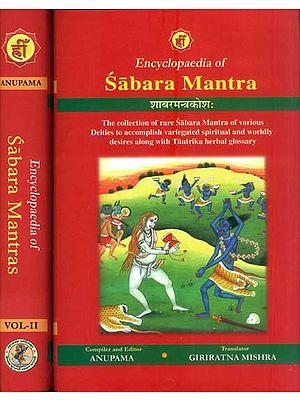 Encyclopaedia of Sabara Mantra -The Collection of Rare Sabara Mantra of Various Deities to Accomplish Variegated Spiritual and Worldly Desires along with Tantrika Herbal Glossary (Set of 2 Volumes)