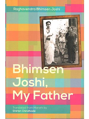 Bhimsen Joshi, My Father