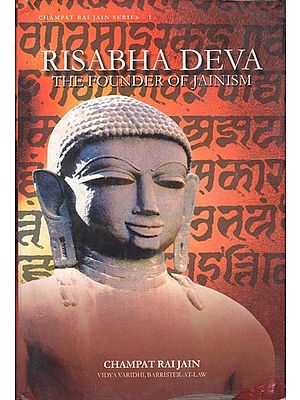 Risabha Deva (The Founder of Jainism)