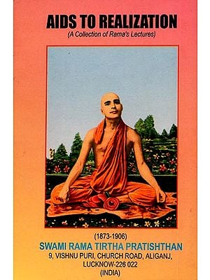 Aids to Realization (A Collection of Rama's Lectures)