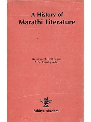 A History of Marathi Literature (An Old and Rare Book)