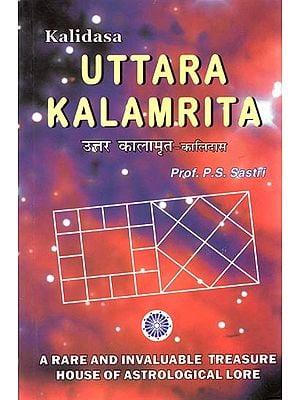 Uttara Kalamrita (Kalidas)