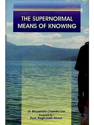 The Supernormal Means of Knowing