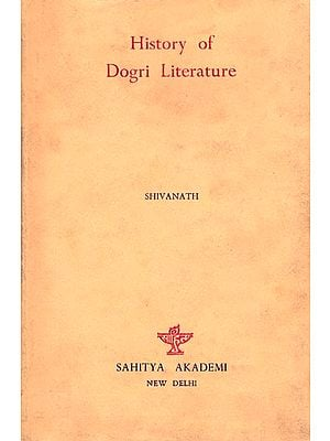History of Dogri Literature (An Old and Rare Book)