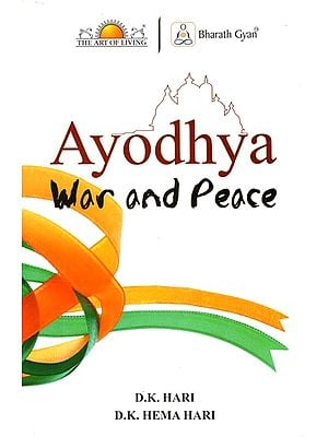 Ayodhya War and Peace