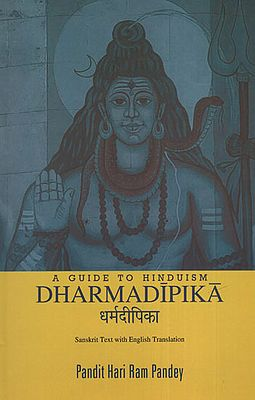 A Guide to Hindusim Dharmadipika