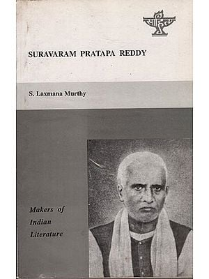 Suravaram Pratapa Reddy - Makers of Indian Literature (An Old Book)