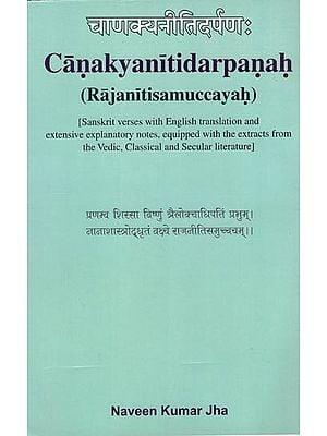 Chanakya Niti Darpan (Rajaniti Samuccayah)