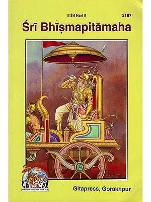 Sri Bhismapitamaha