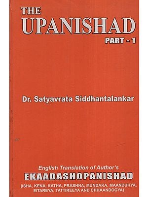 The Upanishad (Part-1)
