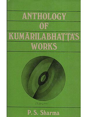 Anthology of Kumarilabhatta's Works (An Old and Rare Book)