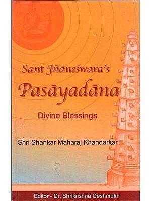 Sant Jnaneswara's Pasayadana (Divine Blessings)