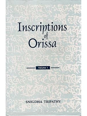 Inscriptions of Orissa