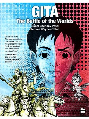 Gita (The Battle of The Worlds)