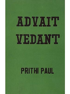 Advait Vedant (An Old Book)