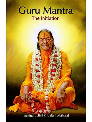 Guru Mantra - The Initiation