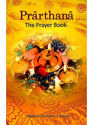 Prarthana - The Prayer Book