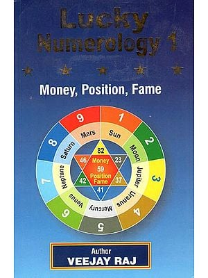 Lucky Numerology 1 (Money, Position, Fame)