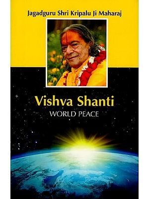 Vishva Shanti (World Peace)