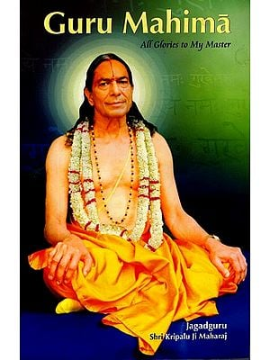 Guru Mahima (All Glories to My Master)