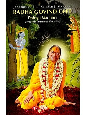 Radha Govind Geet (Dainya Madhuri - Devotional Sentiments of Humility)