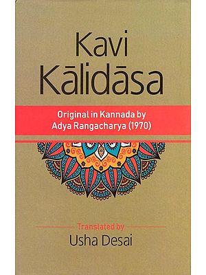 Kavi Kalidasa (Original in Kannada)