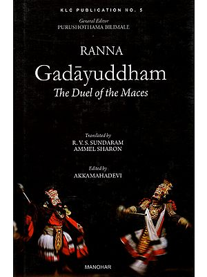Gadayuddham (The Duel of the Maces)