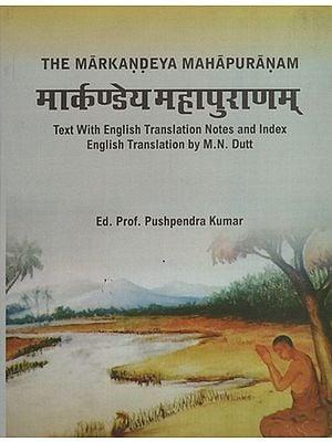 The Markandeya Mahapuranam
