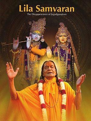 Lila Samvaran (The Disappearance of Jagadguruttam)