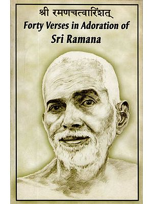 Forty Verses in Adoration of Sri Ramana