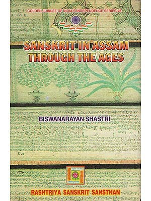 Sanskrit in Assam Through the Ages (An Old and Rare Book)