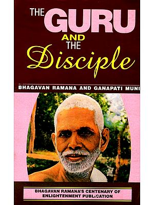 The Guru and The Disciple (Bhagavan Ramana and Ganapati Muni)