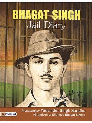 Bhagat Singh (Jail Diary)