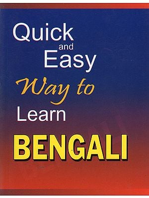 Quick and Easy Way to Learn Bengali
