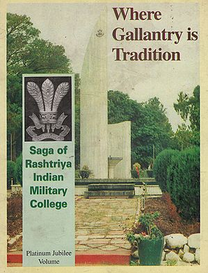 Where Gallantry is Tradition (An Old Book)