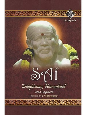 Sai (Enlightening Humankind)