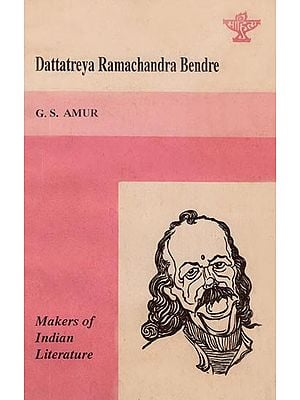 Dattatreya Ramachandra Bendre - Makers of Indian Literature (An Old and Rare Book)