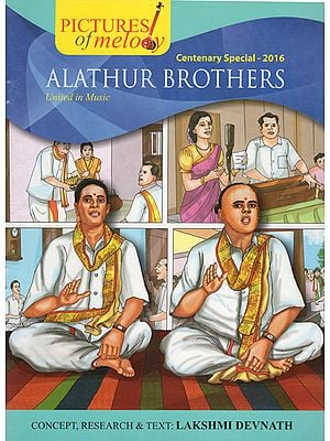 Alathur Brothers (A Comic Book)