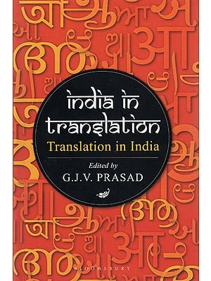 India in Translation (Translation in India)