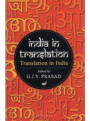 India in Translation (Translation in India)