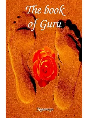 The Book of Guru