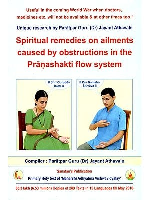 Spiritual Remedies On Ailments Caused By Obstructions In The Pranashakti Flow System