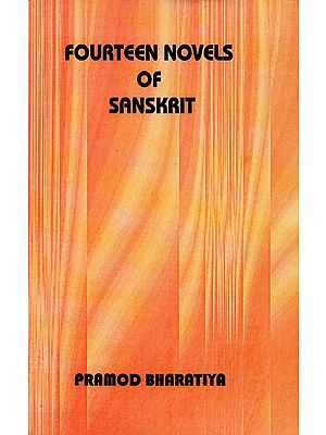 Fourteen Novels of Sanskrit