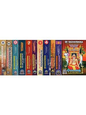 Sri Raghavendra - The Saint of Mantralaya (Set of 10 Volumes)