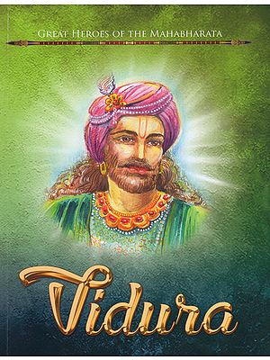 Vidura (Great Heroes of The Mahabharata)