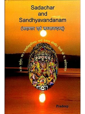 Sadachar and Sandhyavandanam