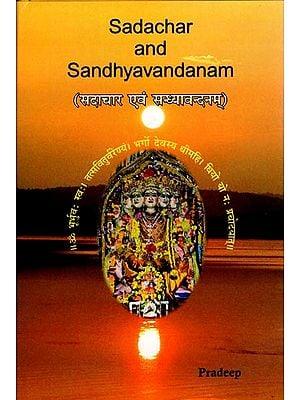 Sadachar and Sandhyavandanam
