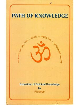 Path of Knowledge (Exposition of Spiritual Knowledge)