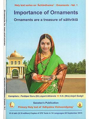 Holy Text Series on Achardharma: Ornaments (Set of 2 Volumes)